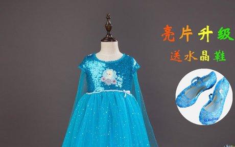 冰雪奇缘公主裙艾莎女童短袖连衣裙夏季儿童迪士尼爱沙礼服裙子