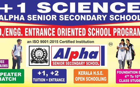 Alpha Entrance Academy - NEET, AIIMS, Medical & Engineering Entrance Coaching Centres in K