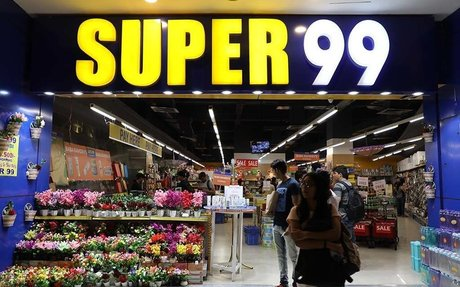 Well Known Retail Brand Store Super99 opened 29th store in Shiliguri, West Bengal