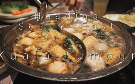 KUALA LUMPUR  |  Heading South East Series