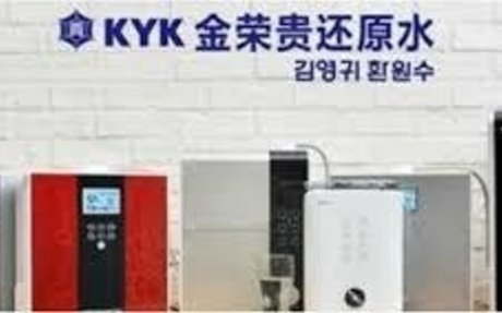 Kangen water machine india and all other brands covered