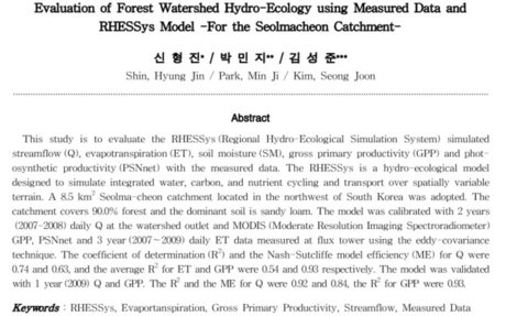 Evaluation of the effects of climate change on forest watershed hydroecology