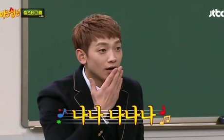 170114 RAIN - Knowing Brothers EP58-8