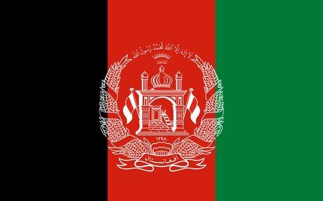 Afghanistan - Wikipedia