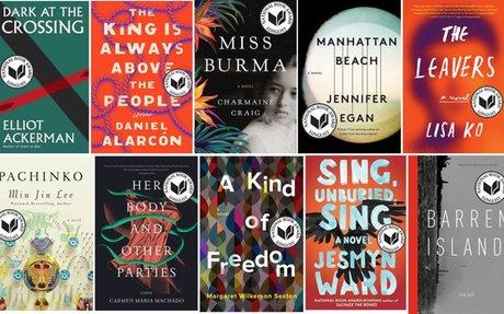 2017 National Book Awards
