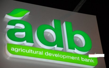ADB reopens IPO to enable listing on Ghana Stock Exchange