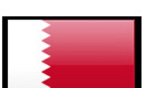 Qatar Land Surveyor Jobs