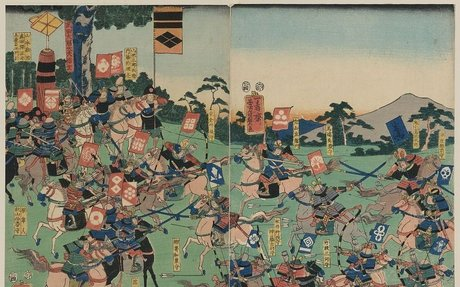 True History of the Samurai