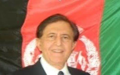 Dr. Aziz Kamali Member of Board of Directors -