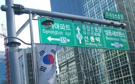 Rhenus s'implante en Corée du Sud