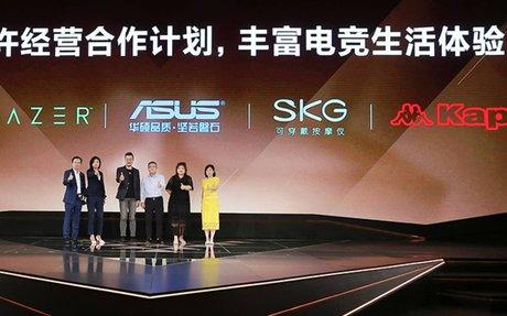 Tencent Esports Names Kappa, Razer, ASUS, and More as Franchising Partners
