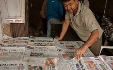 Publication of daily papers halted in Imphal