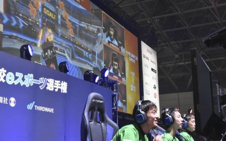 Over 20% in Japan open to esports as high school club activity, survey shows