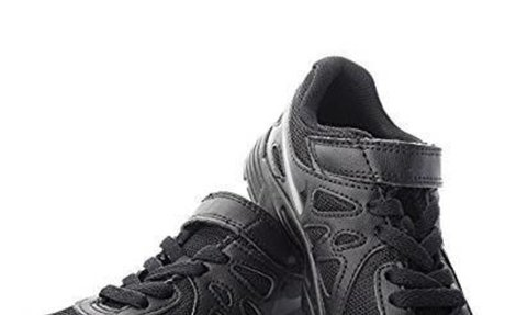 Nike Black School Shoes Kids Range (3 to 11 years): Buy Online at Low Prices in India - Am
