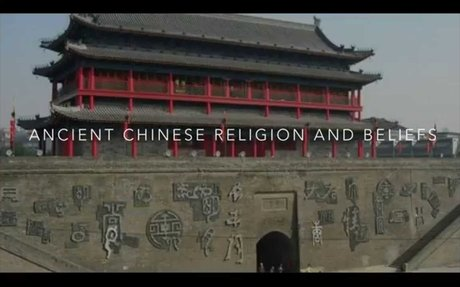 The Religion and Beliefs of Ancient China