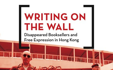 Report on the Disappearance of Book Sellers in Hong Kong