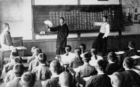 Education during the Japanese Occupation