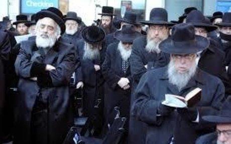 Ancient Jewish History