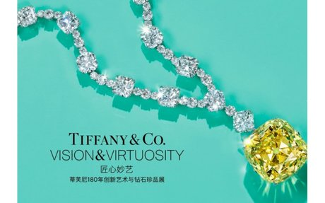 Tiffany & Co.: Vision & Virtuosity