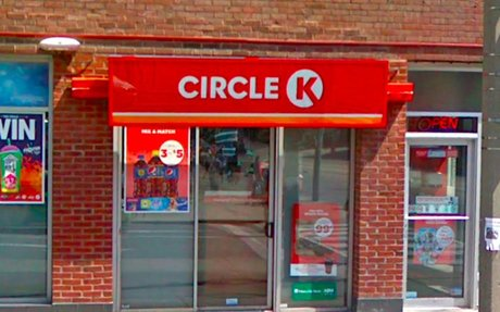 Circle K Announces Canadian Expansionwith 1st Franchise Opportunities