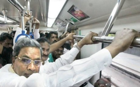 CM Siddaramaiah inspects Majestic Interchange, takes a ride - Times of India