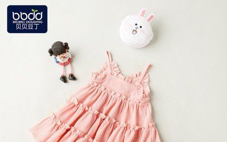女童连衣裙贝贝豆丁新款儿童公主裙婴儿背心裙3一4岁宝宝夏装衣服