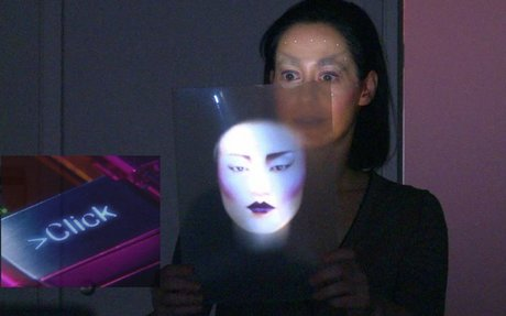 Face hacking: Real-time projection mapping
