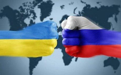 Ukrajnai, kárpátaljai hírek és események