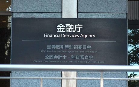 Japan's Largest Crypto Exchanges to Face the Wrath of the FSA