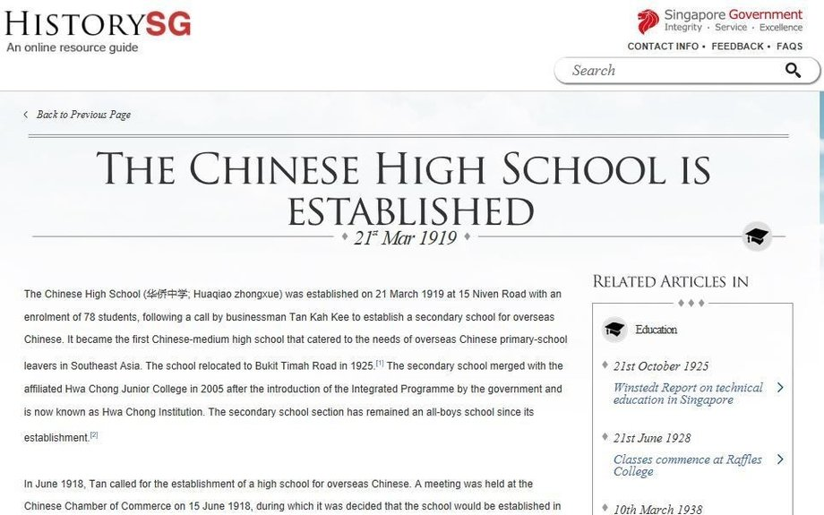 This is an article about the establishment of the Chinese High School