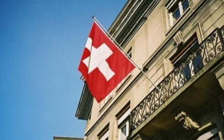 Switzerland plans to become a promise land for cryptocurrency once again