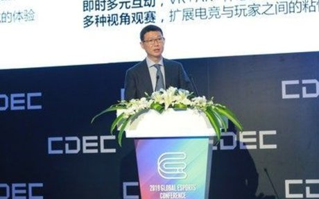 Perfect World chairman Chi Yufeng: Exploring a new way to grow the esports industry