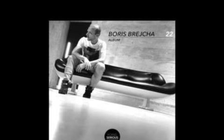 Boris Brejcha - Welcome To Real Life