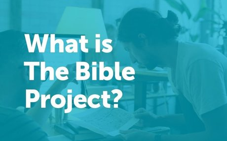 What is The Bible Project (2017)