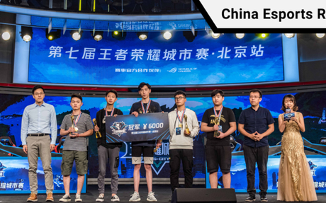 Guangzhou Government Announces Esports Plans, People Esports Partners with Capcom