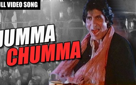 Top 50 Amitabh Bachchan video songs Youtube Collection  | elink