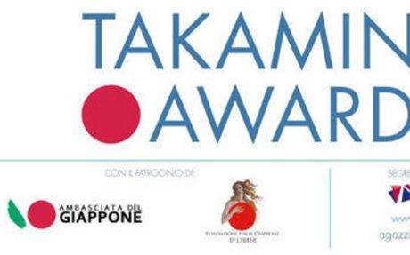 Takamine Awards 2015, Daiichi Sankyo premia le eccellenze in medicina