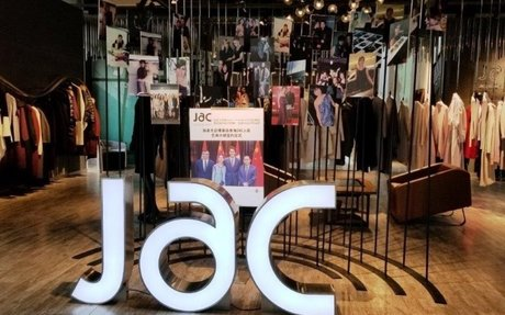 Iconic Canadian Brand 'JAC by JC' Sees Explosion of Success by Moving Operations to China