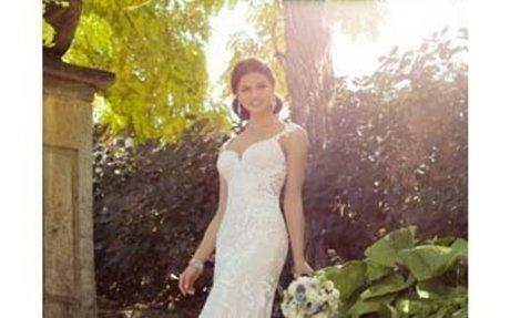 Essense of Australia D2205 Bridal gowns, Bridal Store Walnut Creek | Flares Bridal