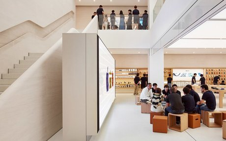 BRAND HIGHLIGHTS // Apple Store Kyoto on traditional Japanese houses and lanterns
