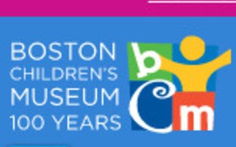Museum Virtual Tour | Boston Children's Museum