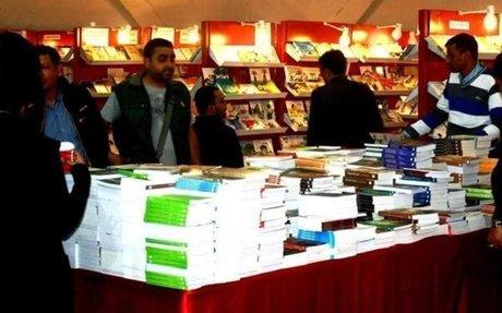 New Delhi World Book Fair begins from 7 January