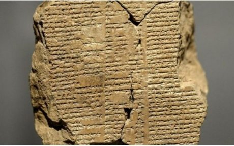 Artificial Intelligence is Deciphering the World's Oldest Writings