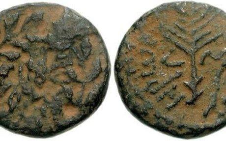 Herodian dynasty people