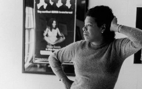 Maya Angelou, the Feminist • EBONY
