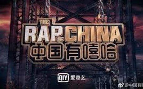 《中国有嘻哈》艾福杰尼演唱《After Journey》