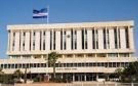 Casa da ONU acolhe oficina sobre Conta Geral do Estado de Cabo Verde