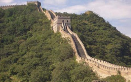 Fun Great Wall of China Facts for Kids
