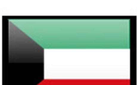 Kuwait Land Surveyors