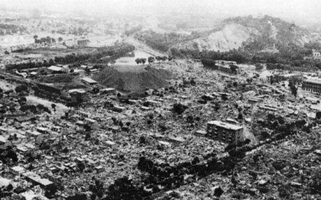 #4: 1976 Tangshan Earthquake